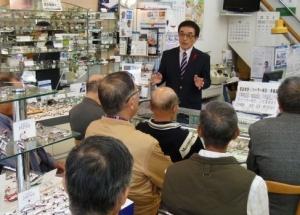 補聴器 ichinoseki