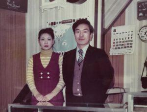 イチノセキ時計店 昭和49年