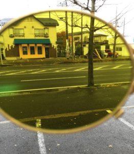 tales vista yellow