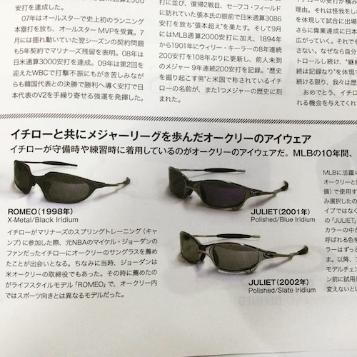ichiro baseball wbc japan oakley run golf cycle drive