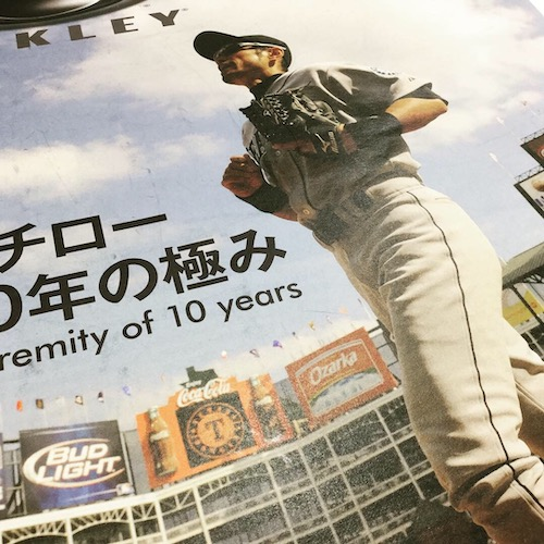 sports ichiro baseball abc mlb usa akita 51 legend mj オリックス