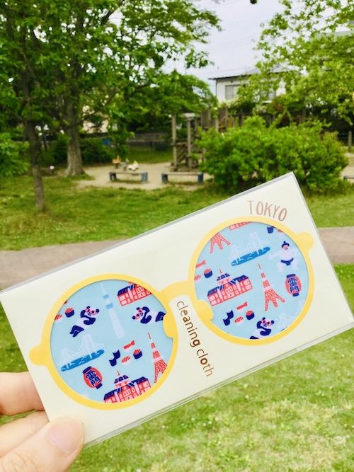 メガネ拭き オシャレ クリーニングクロス 日本 tokyo 秋田大学 手形 広面 秋田市桜